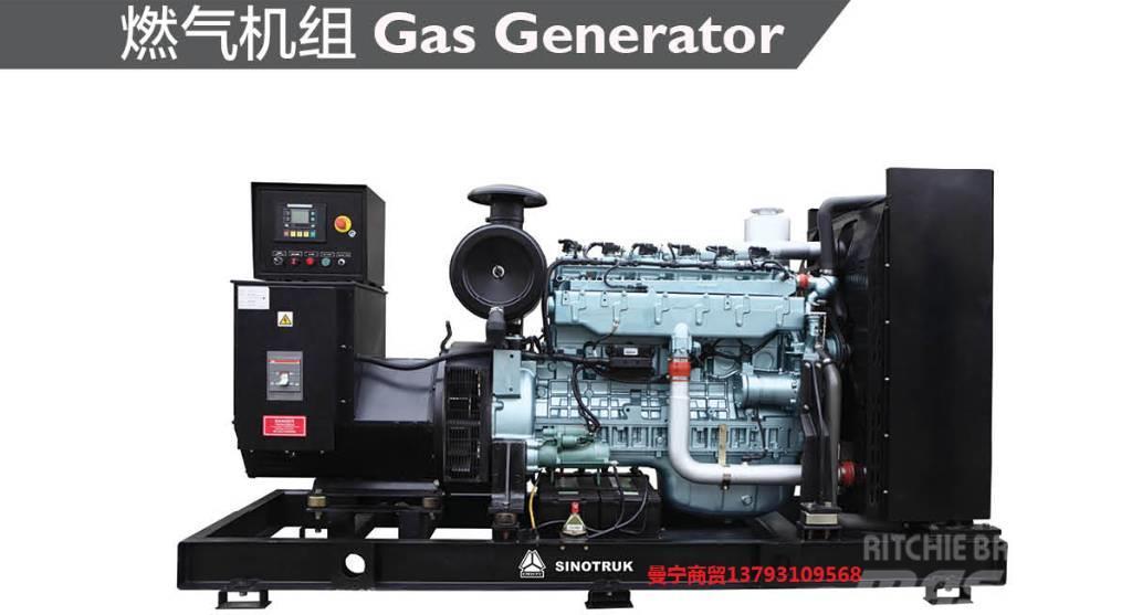 Sinotruk GAS genserator