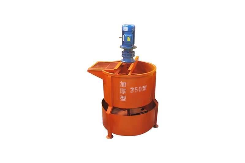 Sino Plant Twin Pan Mixer 350L 380V