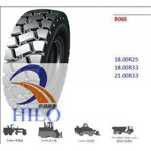 Hilo B06S