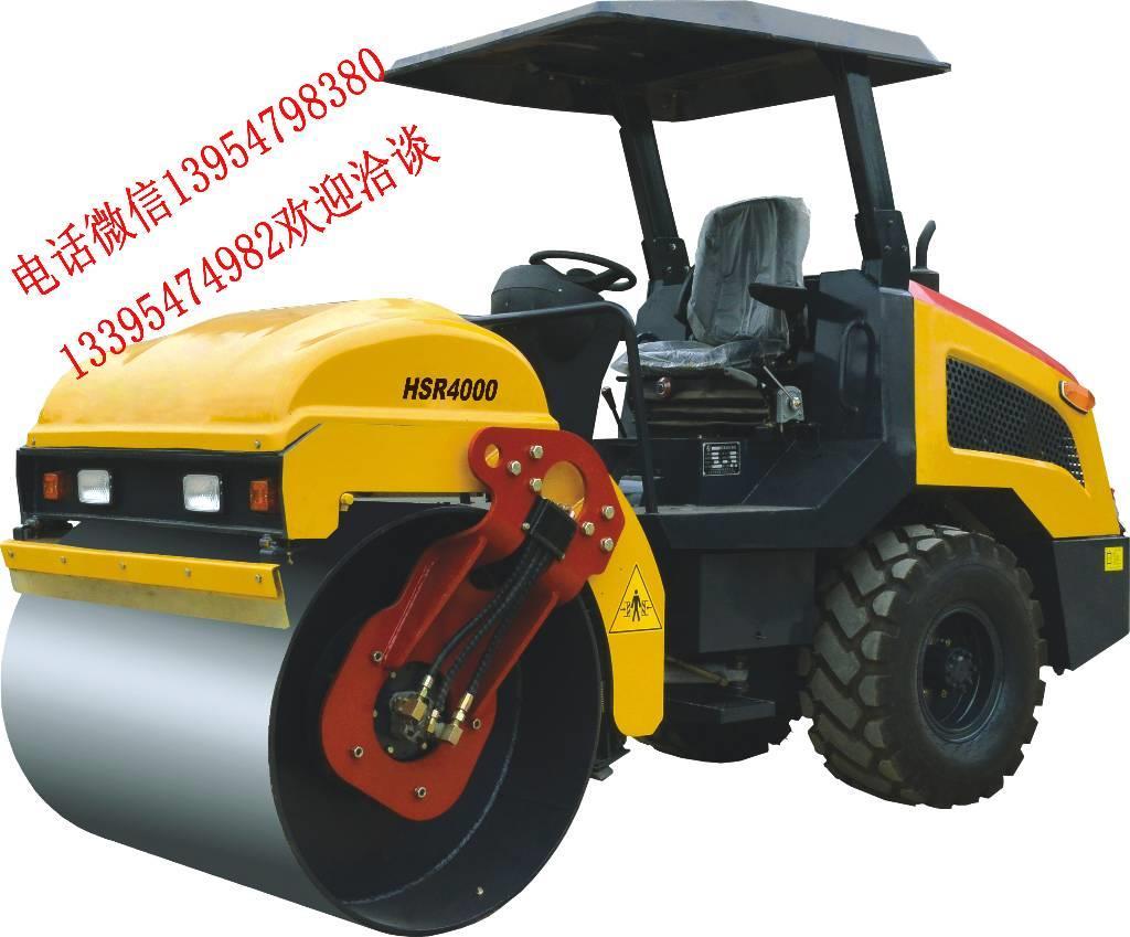 [Other] 海推 HSR4000