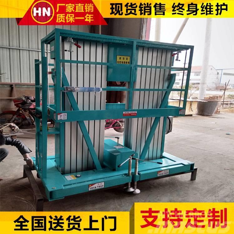 [Other] 济南恒诺升降机械有限公司 GTWY8-200
