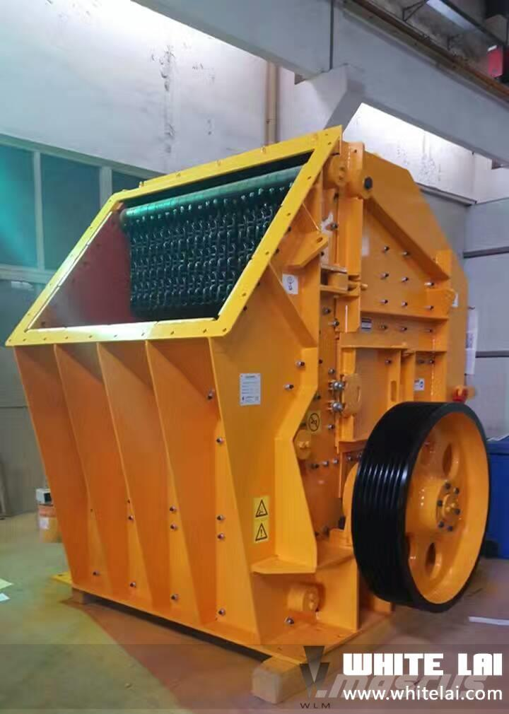 White Lai PF1416 Hydraulic IMPACT CRUSHER