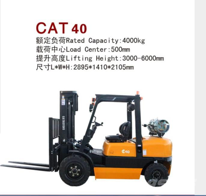 Cathefeng CAT 40