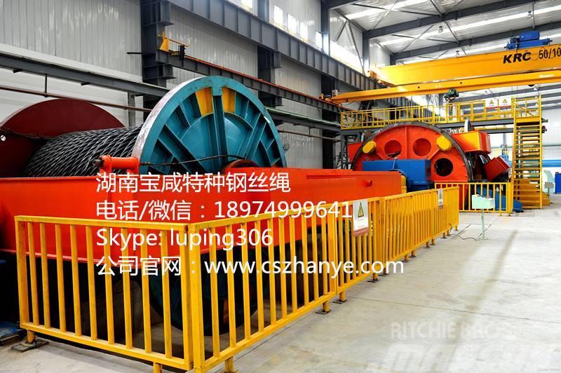 wire rope for Zoomlion QY90V crane 4V or 35W, 2017, Piese si echipamente pentru macara