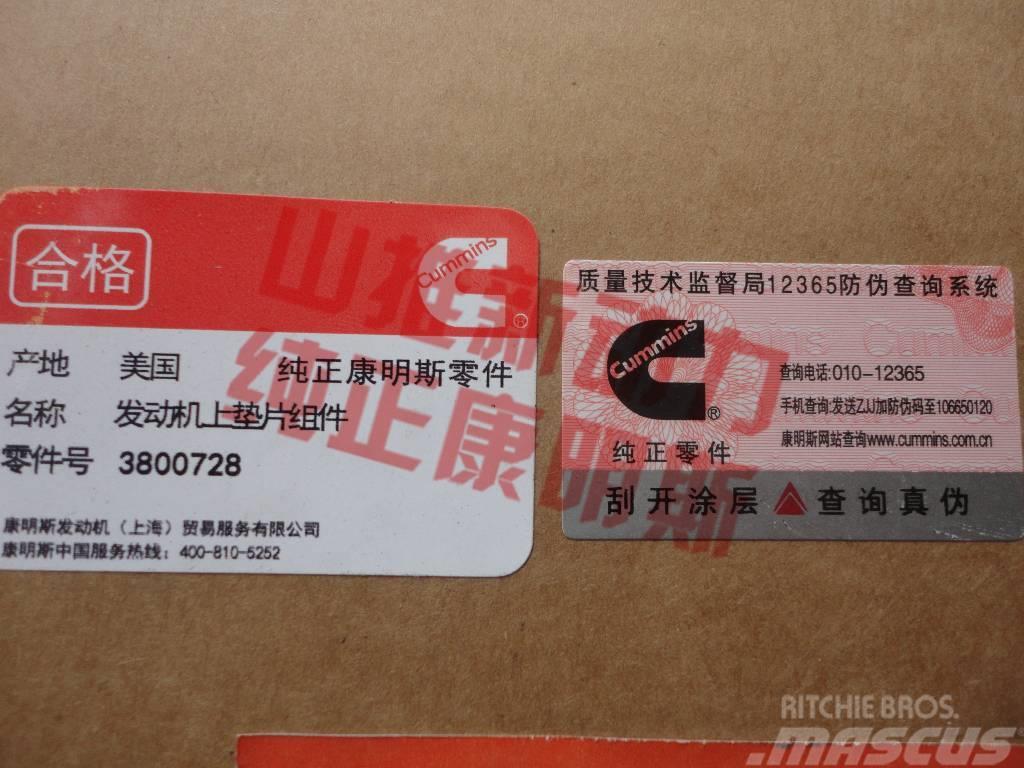Cummins 6BT5.9 engine gasket kit 3802376, 2015, Motorer