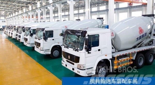 Fangyuan FYG5254GJBC/12