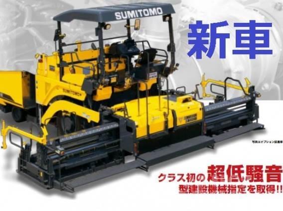 Sumitomo HA60WVJ【新車】
