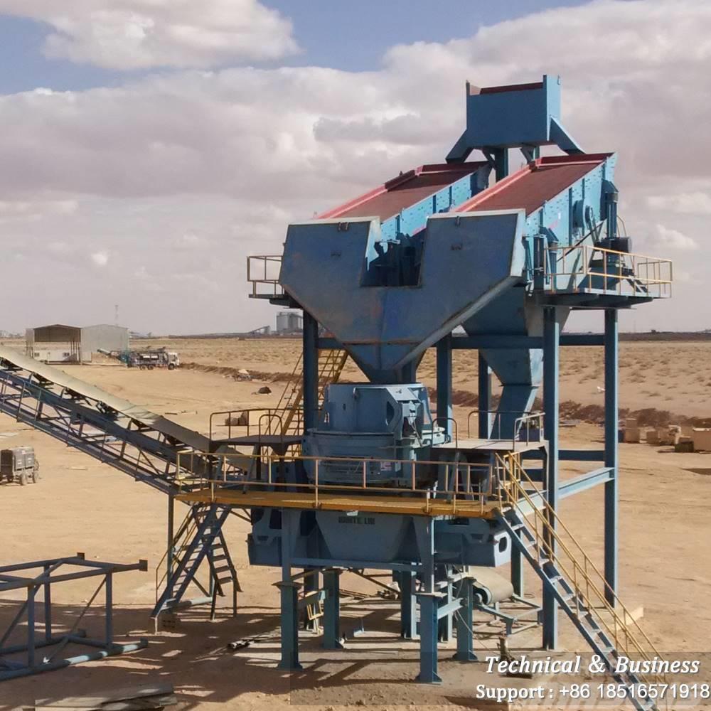 White Lai S12 BIG VSI SAND MAKING MACHINE
