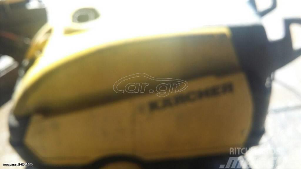 Kärcher H220 VOL 3.1 KW HDS 655