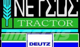 Same '14, 2014, Traktorer