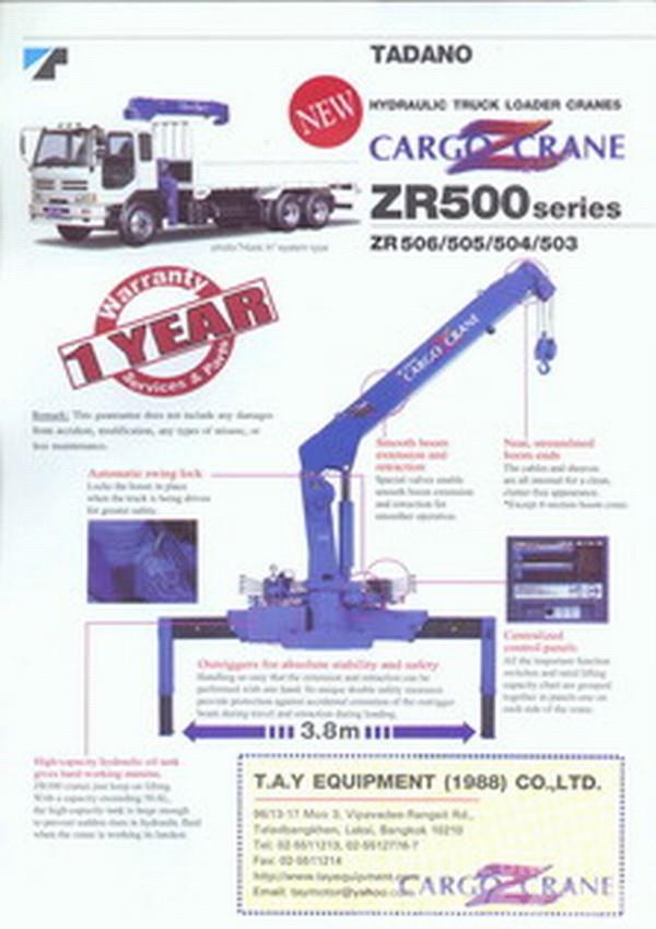 TADANO ZR500