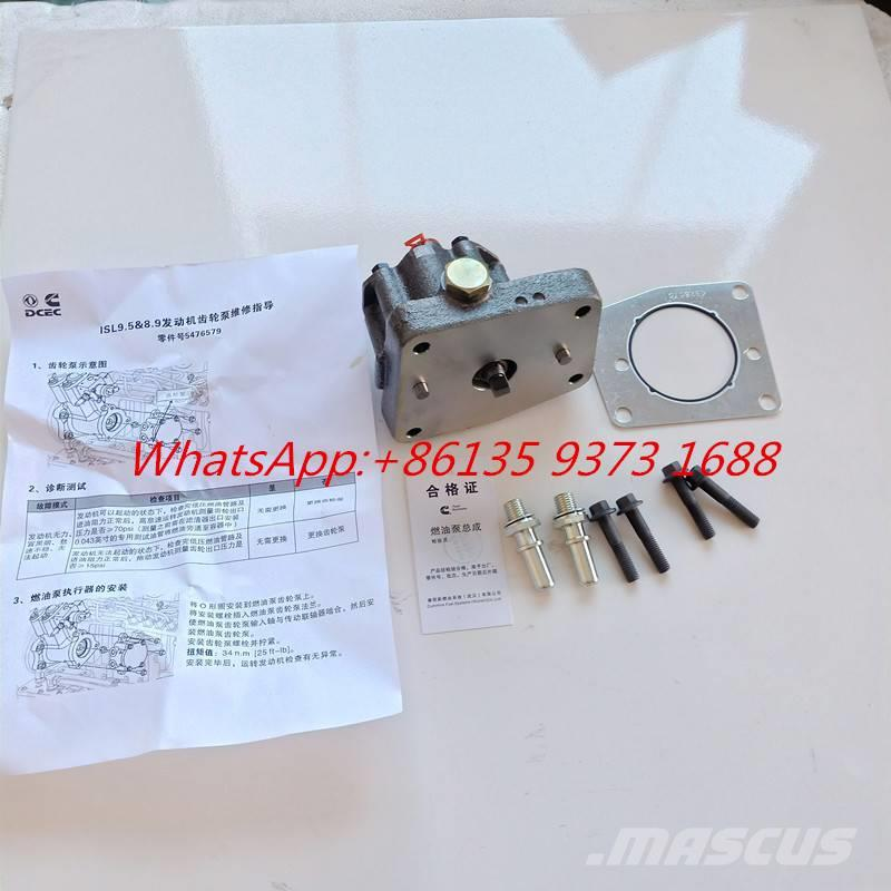 Cummins Fuel Pump Head 4088866 Gasket 4928575