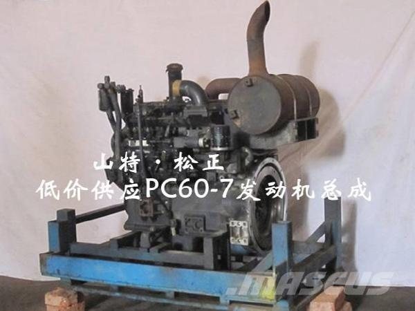 Komatsu PC60-7 second hand engine assy, 4D95LE-2