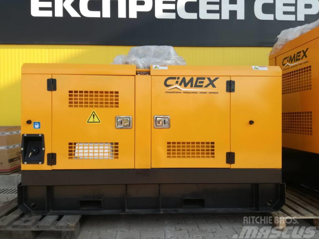 [Other] Diesel Generator 40 KVA CIMEX SDG40