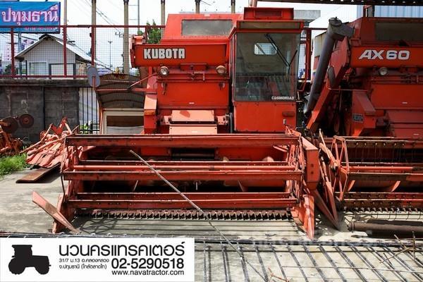 Kubota AX60