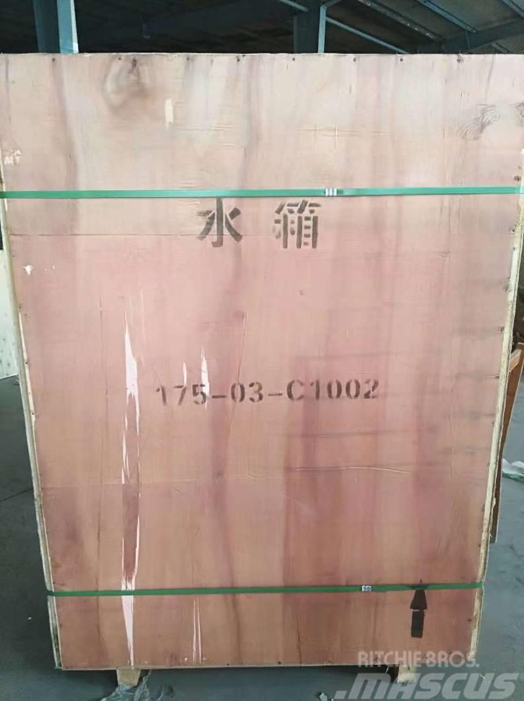 Shantui SD32 radiator assy 175-03-C1002