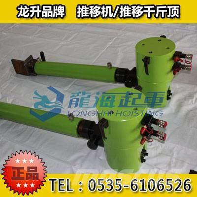 [Other] 龙升 LHT16-600