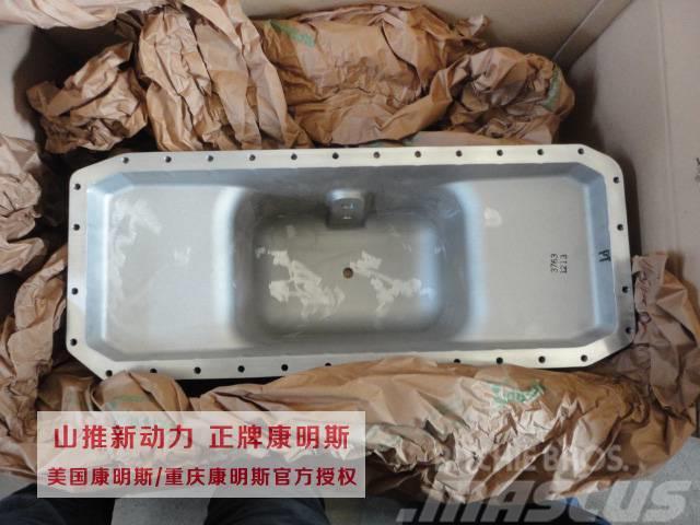 Cummins ISF2.8 engine oil pan 5302027