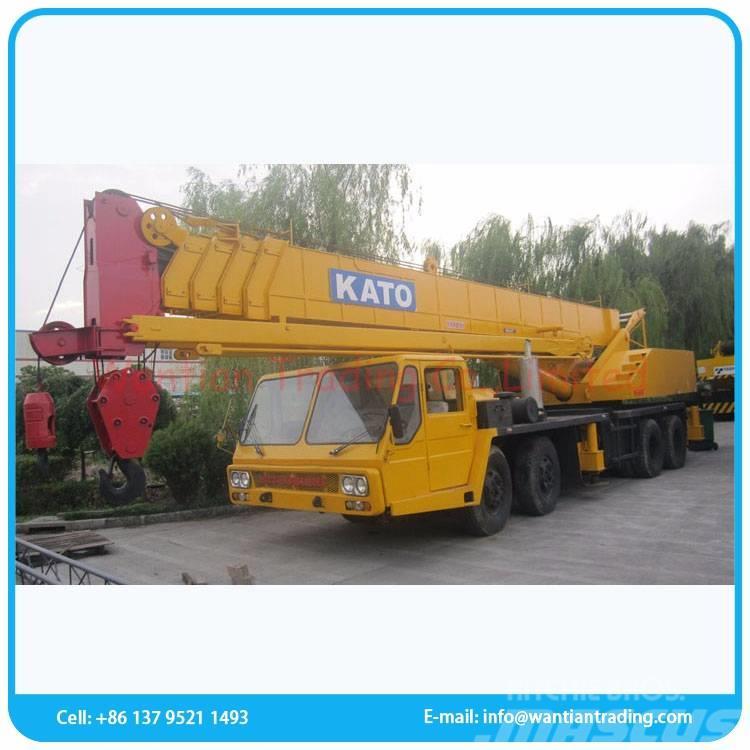 Kato NK550VR