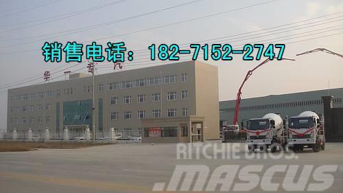 [Other] 华一重汽王牌5方混凝土搅拌运输车