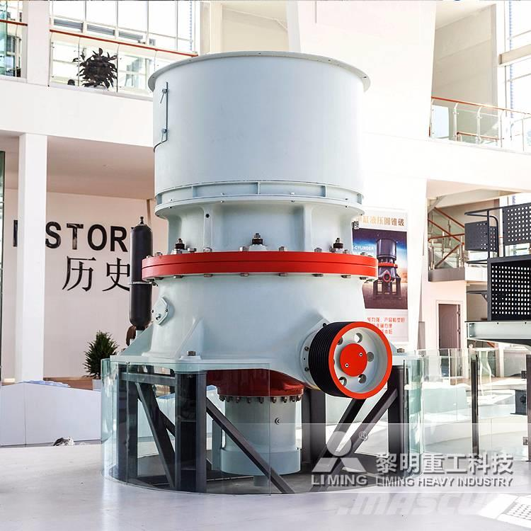 Liming HST315 Single Cylinder Hydraulic Cone Crusher