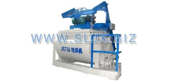 Sanlian JS750 Concrete Mixer