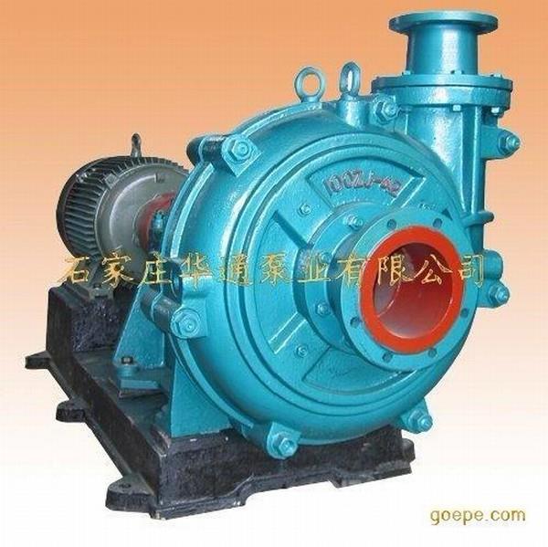 [Other] 华通 浆液循环泵