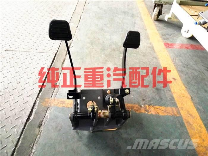 [Other] zhongqi AZ9525360185