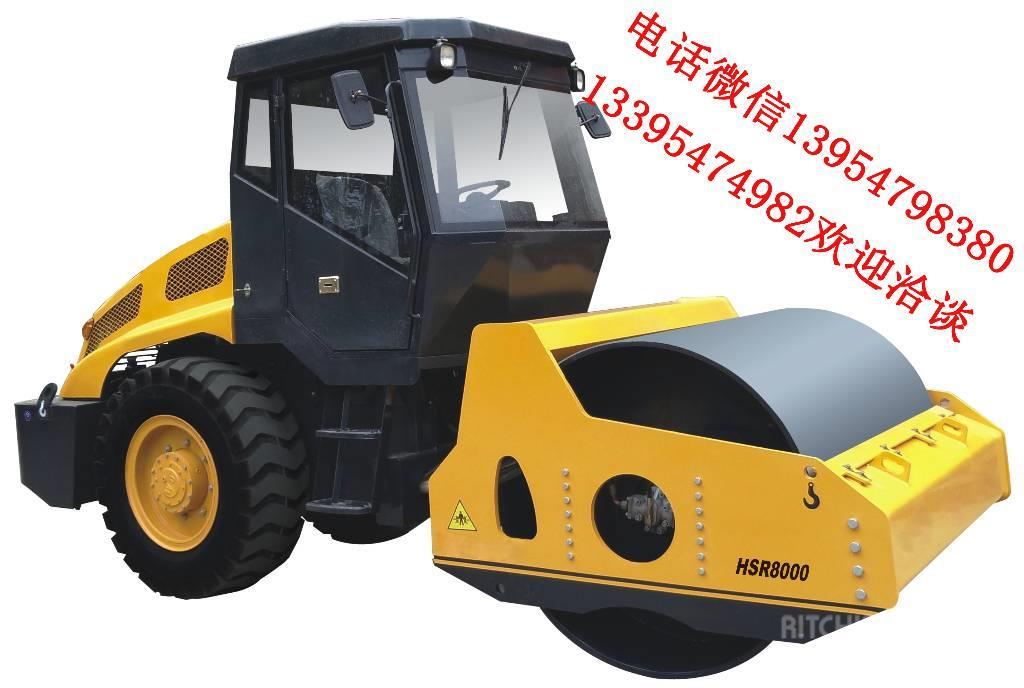 [Other] 海推 HSR8000