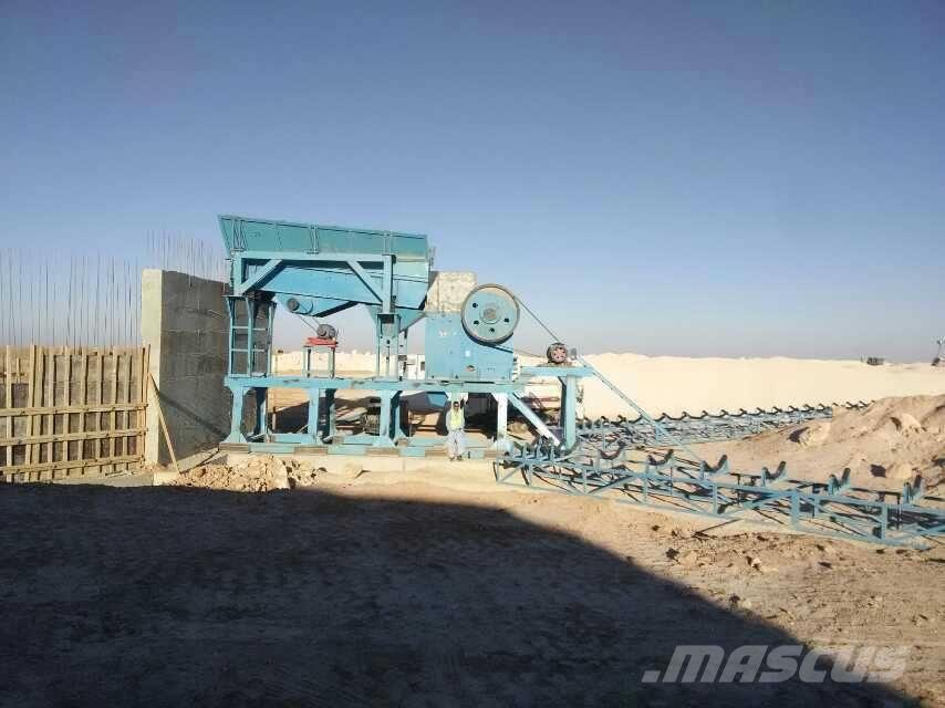 Minyu Granite crushing plant