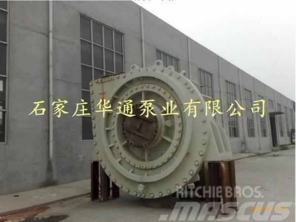 [Other] 华通 WN型系列挖泥泵