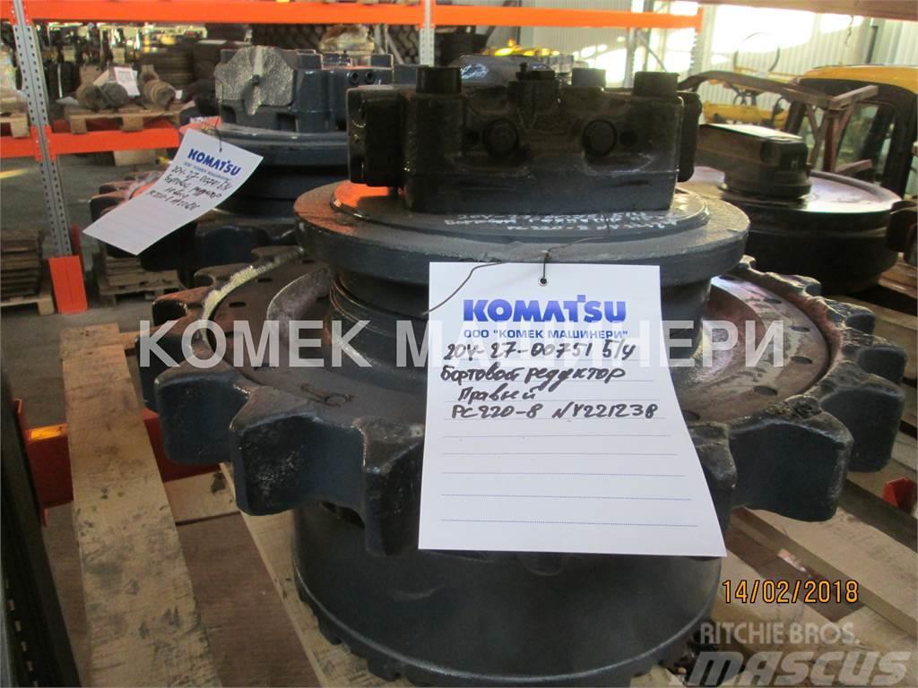 Komatsu 20Y-27-00751 БОРТОВОЙ РЕДУКТОР ПРАВЫЙ на PC220-8