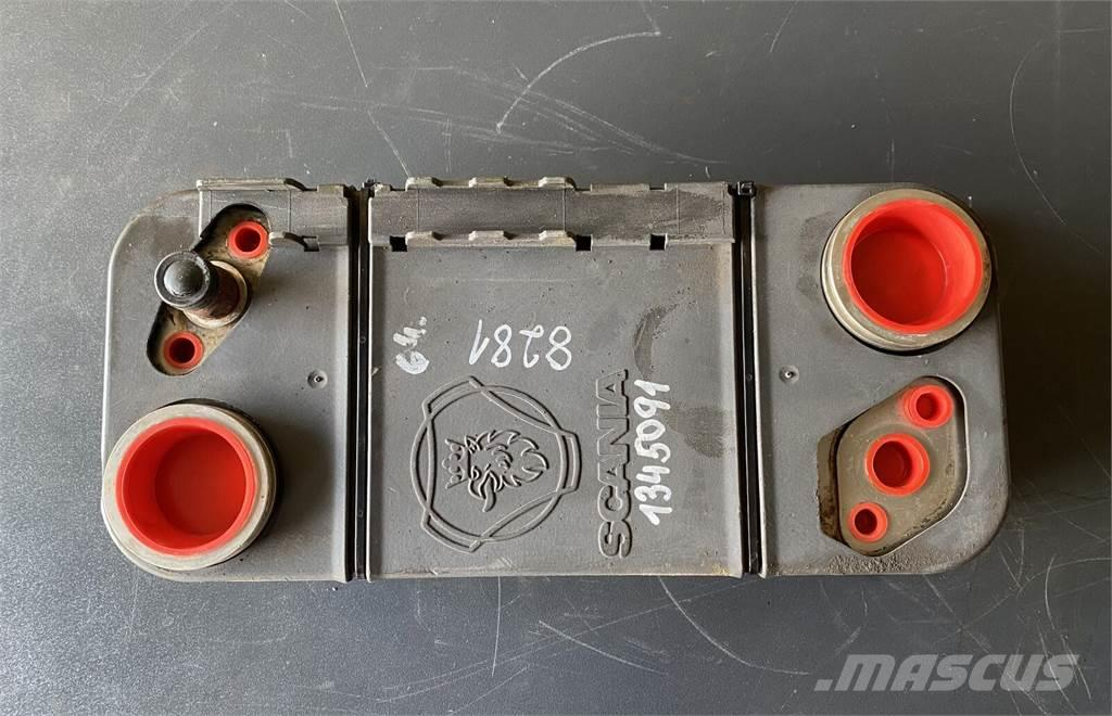 [Other] spare part - engine parts - oil cooler