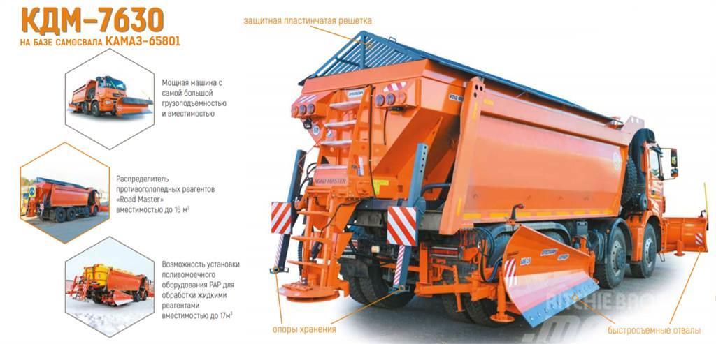 Yaroslavich КДМ-7630