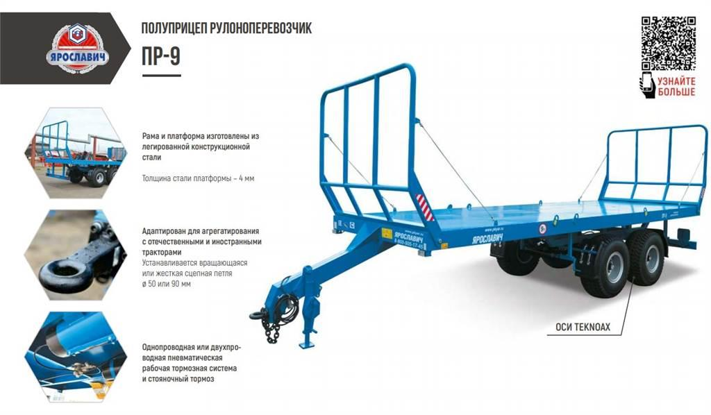 Yaroslavich ПР-9