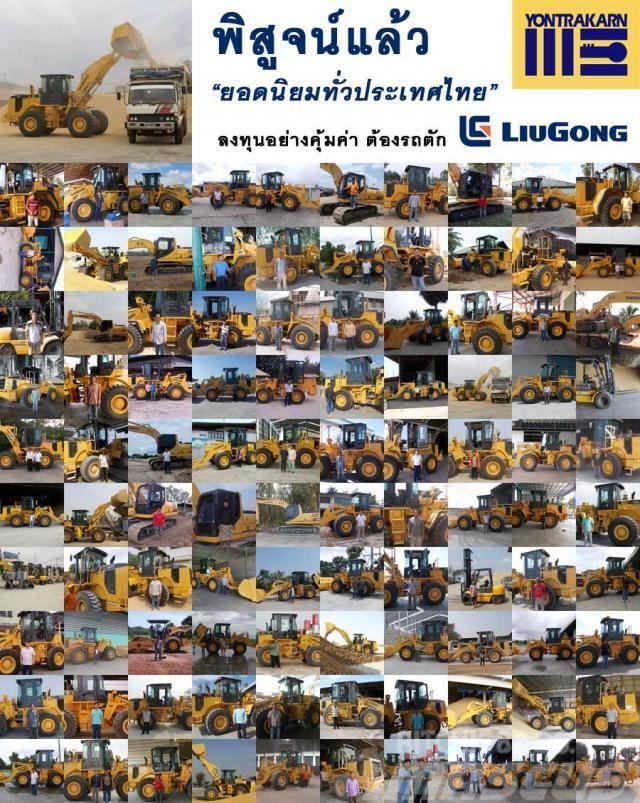 LiuGong CLG 842 Super Long Reach