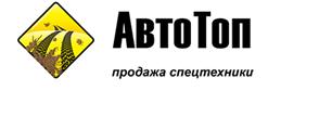 Автотоп