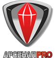 Арсенал Pro