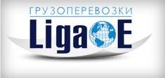 АТК Лига-Е