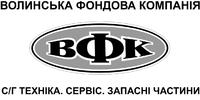 Волынская фондовая компания, ЧАО