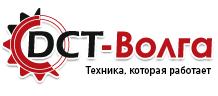 ДСТ-Волга