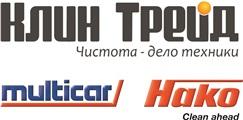 Клин Трейд, ООО | Multicar | Hako | Eurosteam