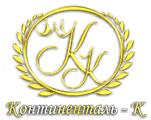 Континенталь-К