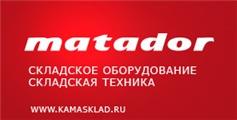 Матадор | Казань