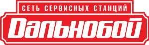 Мережа сервісних станцій Дальнобой