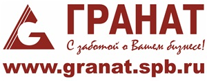 ООО Автомобильная компания Гранат