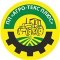 ПП АГРО-ТЕКС ПЛЮС