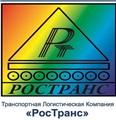РосТранс, ТЛК