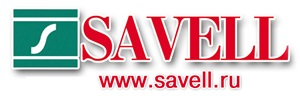 САВВЭЛ | SAVELL