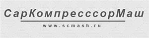 СарКомпрессорМаш